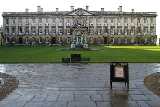 Gibbs Building in Front Court of Kings College Cambridge on 4 December 2008